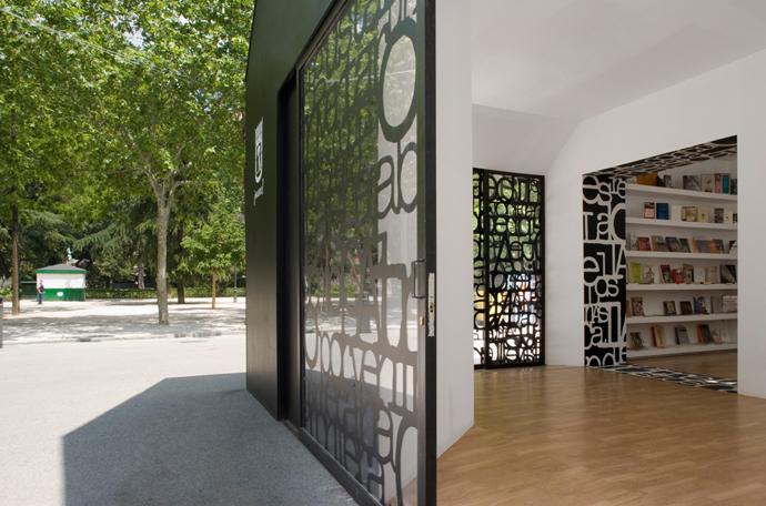 Diego Daza Arquitectos Pabellon Feria Libro Vista Vestibulo Acceso 01
